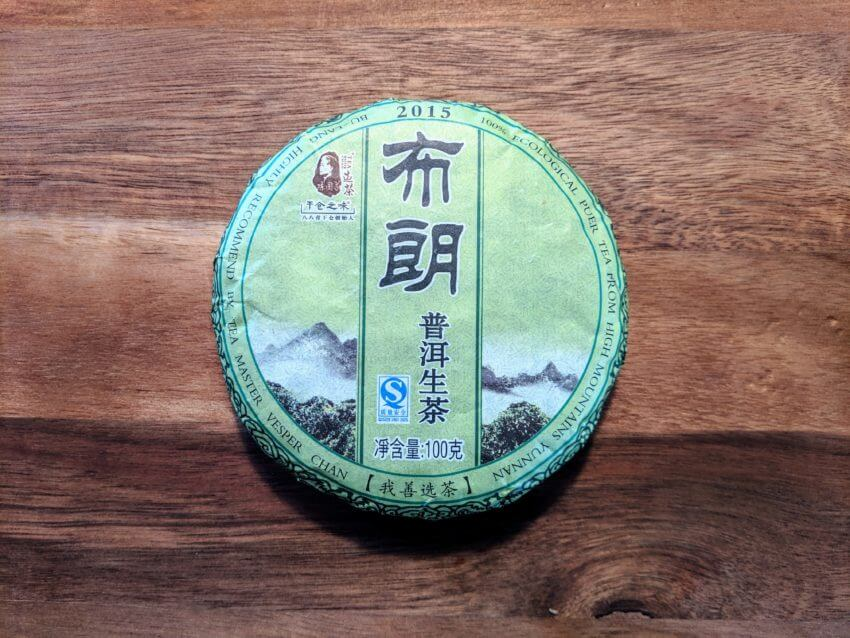 Bana Tea 2015 Bulang Sheng Puerh Wrapper